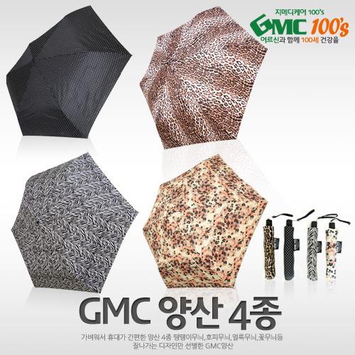 GMC100S 3단우산 양산 겸용 1+1